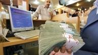تسهیلات پرداختی بانکها 96 درصد افزایش داشته است.