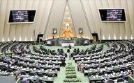 گزارش تخلف دولت از اجرای قانون لغو تحریمها به قوه قضاییه ارسال شد