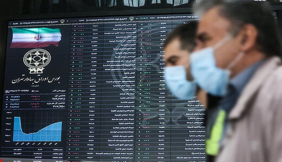 پیشبینی بورس امروز ۲۲ تیر  |   وضعیت بازار سرمایه در آینده