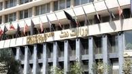 حقوق و دستمزد کارکنان رسمی نفت  |  دست وزارت نفت بسته است