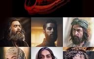 «مست عشق» نیمه کاره رها شده | برخلاف وعده سازندگان، فیلم حسن فتحی تا پایان تابستان آماده نمایش نشد