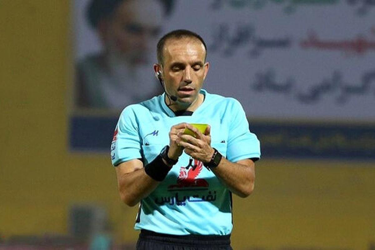 داوران دیدارهای مرحله نیمه نهایی جام حذفی مشخص شد