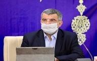 وضعیت فعالیت ادارات تهران بعد از تعطیلات نوروز/ محدودیت های جدید در پایتخت اعمال می شود
