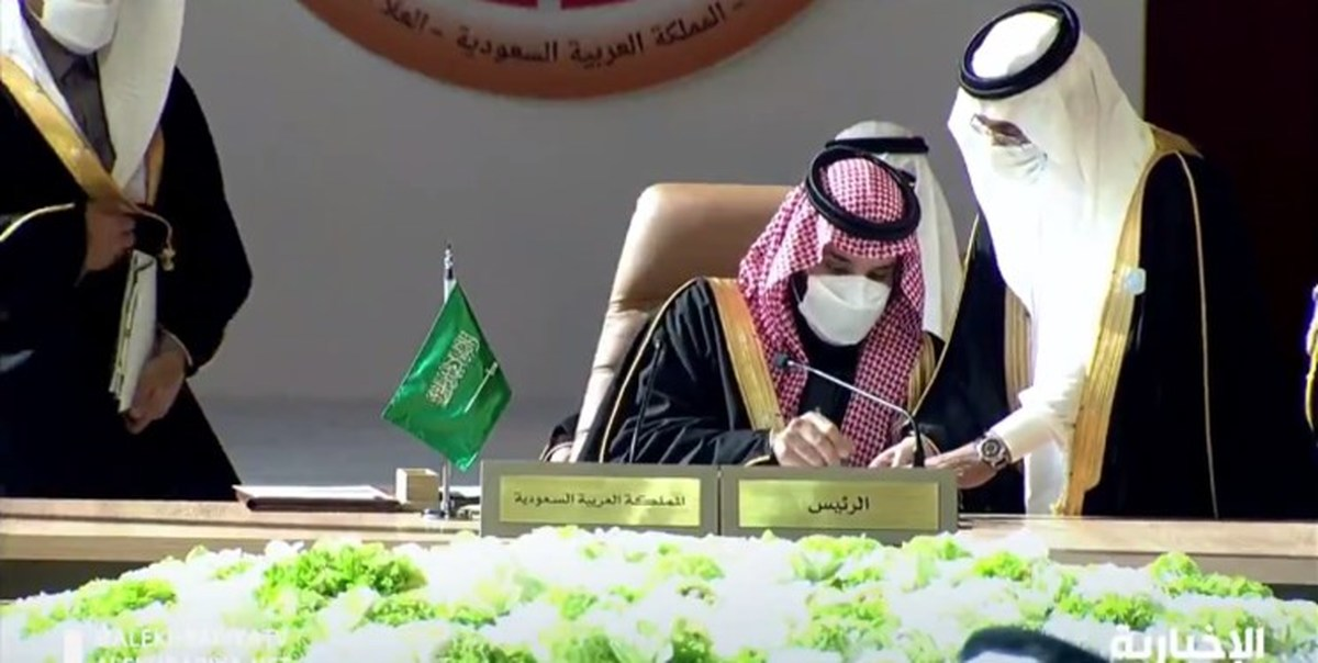توافقنامه پایان بحران قطر به طور رسمی امضاء شد