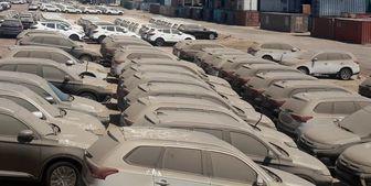 تسهیلات ویژه برای ترخیص خودروهای رسوبی توقیفی در پارکینگها