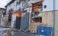 آتشسوزی وسیع شهرک صنعتی ایبکآباد اراک مهار شد