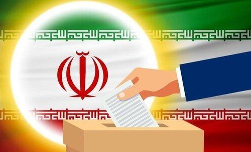 چند نفر تهرانی در انتخابات میاندوره ای مجلس تهران تایید صلاحیت شدند؟| تأیید صلاحیت ۵۶۰ داوطلب انتخابات میاندورهای مجلس در تهران