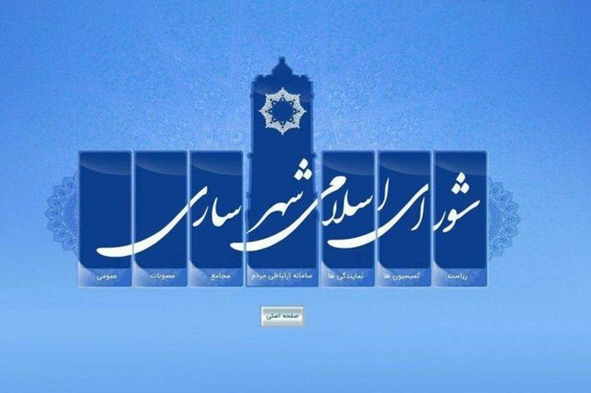 انحلال شورای پرحاشیه شهر ساری تایید شد.