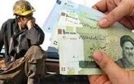 اعلام تغییرات عیدی امسال کارگران  آغاز واریز عیدی کارگران با حقوق بهـمن ماه