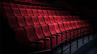 آیا داشتن کارت واکسن برای تماشاگران سینما الزامی شد ؟