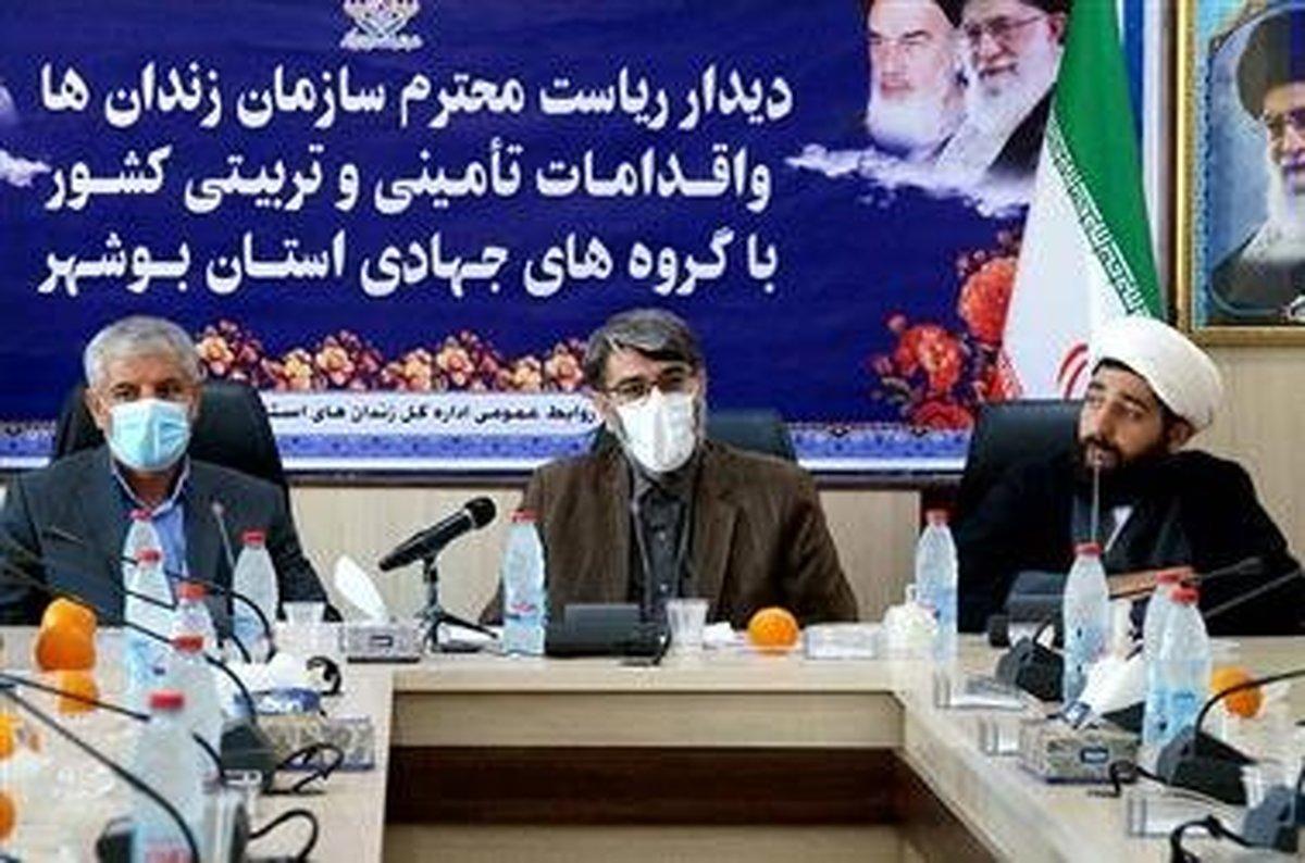 مشارکت گروههای جهادی و مردمی در پویش «پنجره فولاد»