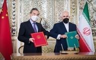 سند همکاری ۲۵ ساله ایران و چین، مسیر خاورمیانه را از تحولات رخ داده پس از جنگ جهانی دوم تغییر میدهد؟