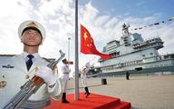 چین در صف تحریمهای آمریکا
