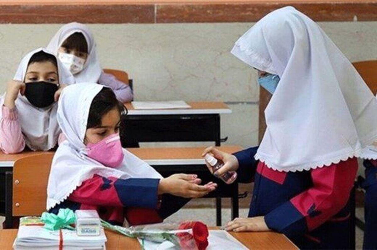 بازگشایی مدارس از نیمه دوم آبان بهصورت حضوری