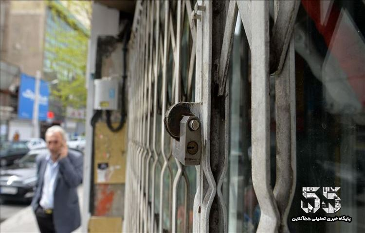 اعمال محدودیتهای تازه در البرز و مازندران و تهران