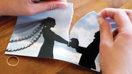 آمار خودکشی وطلاق  بین جوانان  | بیشترین علت اقدام به خودکشی مربوط به چه موضوعی است؟