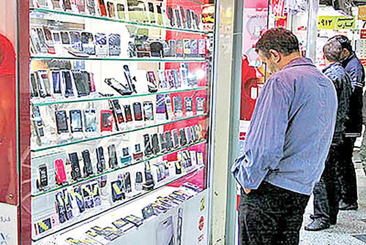 فروشندگان قیمت موبایل را بالا میبرند؟   کانال جدید اعلام قیمت موبایل