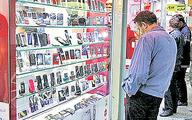 موبایل  واردات موبایل، یکسوم تقاضای بازار است