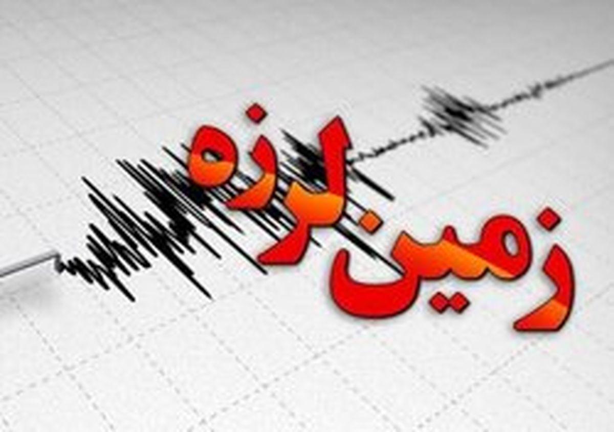 زلزله | استان کرمان و هرمزگان لرزید