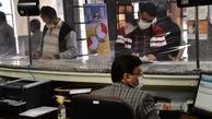 چگونگی دورکاری کارمندان تهران مشخص شد