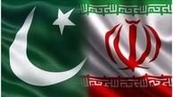 امضای یادداشت تفاهم همکاری میان ایران و پاکستان
