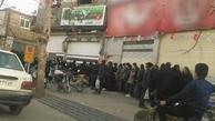صفکشی برای خرید روغن، ثمره دولت بی تدبیر است+ عکس