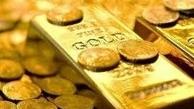 جدیدترین قیمت طلا و سکه امروز شنبه 7 فروردین| قیمت طلا و سکه امروز چقدر شد؟