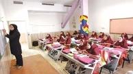 ۳/۵ میلیون دانش آموز به شاد دسترسی ندارند