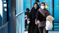 55 درصد ایرانیان مبتلا به کرونا شدند