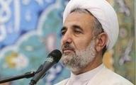 یکی از گمانههای مطرح درباره قتل قاضی منصوری وجود باند مخوف فعال در قوه قضائیه برای حذف مقتول