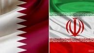 بحرین هم به زبان درآمد! | برجام نیاز به بازنگری دارد