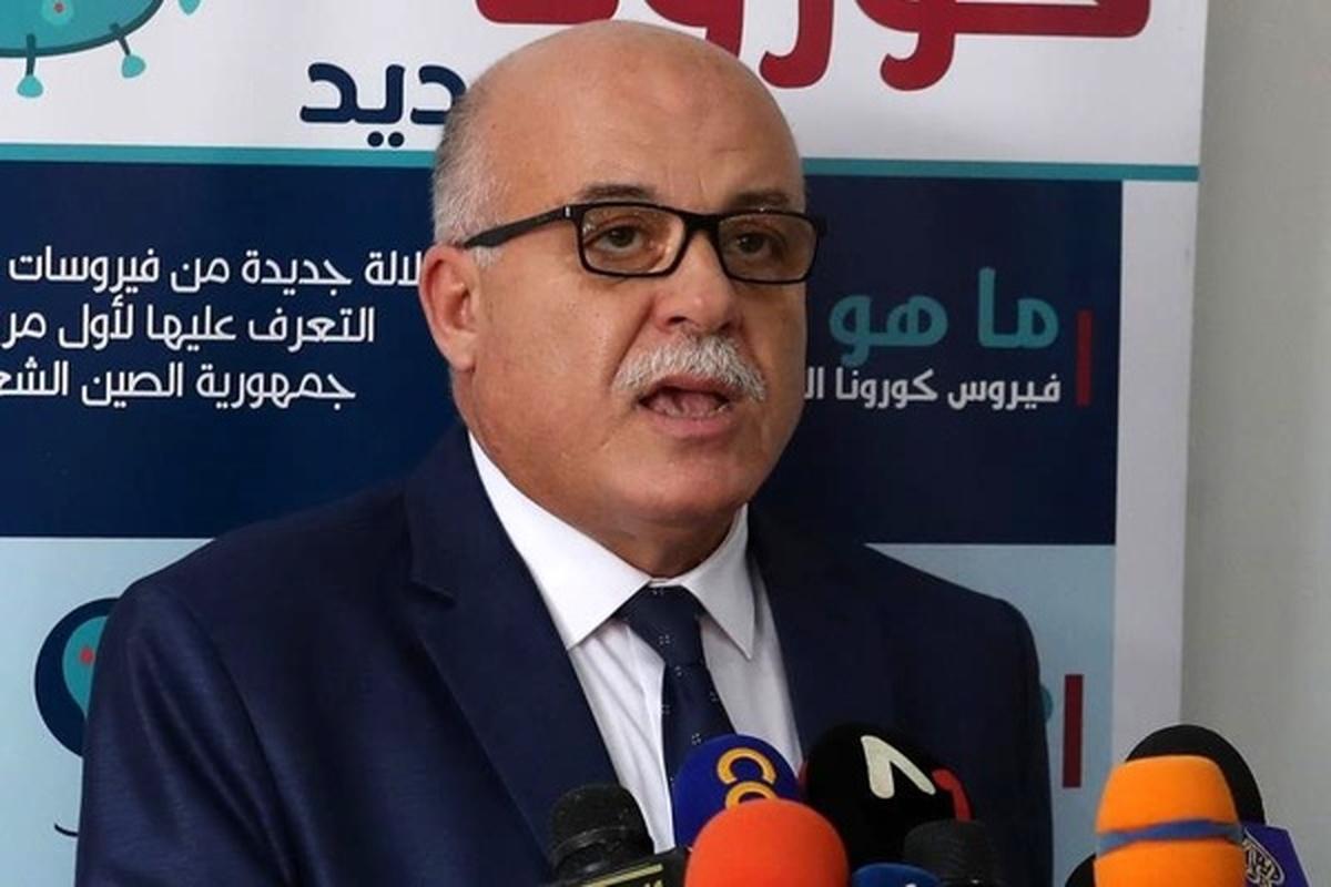 وزارت بهداشت تونس برکنار شد