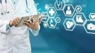 امکان ردیابی بیماران کرونایی با استفاده از اپلیکیشن ماسک وجود ندارد