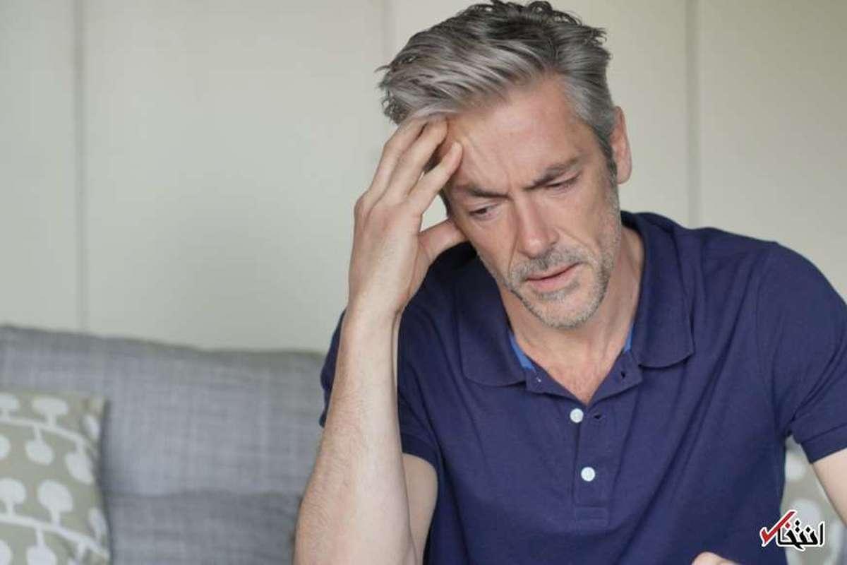 ۵ علامت هشداردهنده ابتلا به آلزایمر