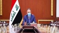 نشست سران عراق، مصر و اردن به زمان دیگری موکول شد