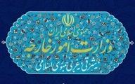 دستگاه دیپلماسی ایران تاکید کرد: صدای معترضان باید شنیده شود