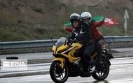 موتور سواری زنان در حاشیه مراسم روز قدس!