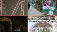 توهین به عکس شهدای مدافع سلامت+تصاویر| دو فرد ناشناس به عکس شهدای مدافع سلامت در کرج توهین کردند