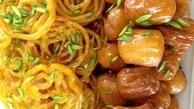 اعلام قیمت زولبیا و بامیه ویژه ماه رمضان