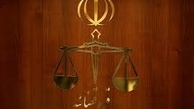 قوه قضائیه برنامهمحور