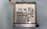 تصویر باتری سامسونگ گلکسی S۲۲ ظرفیت ۳۷۰۰ میلی آمپر ساعتی را تأیید میکند