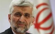 نکته ای چشمگیر در  نامه انصراف  سعید جلیلی از صحنه انتخابات  + عکس