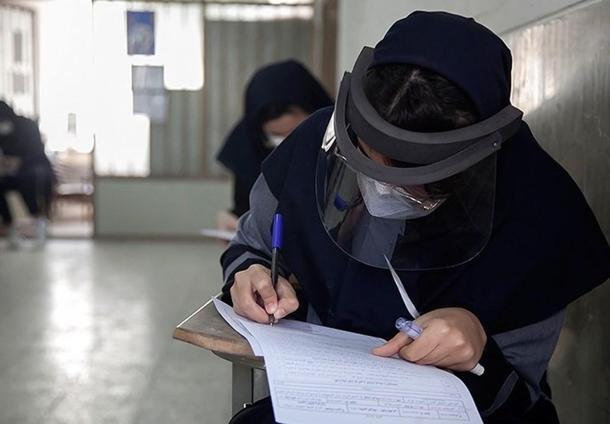 ممنوعیت قطع شدن برق حوزههای امتحانات حضوری