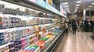مواد غذایی پر مصرف ۳۰ تا ۹۰ درصد گران تر شده اند