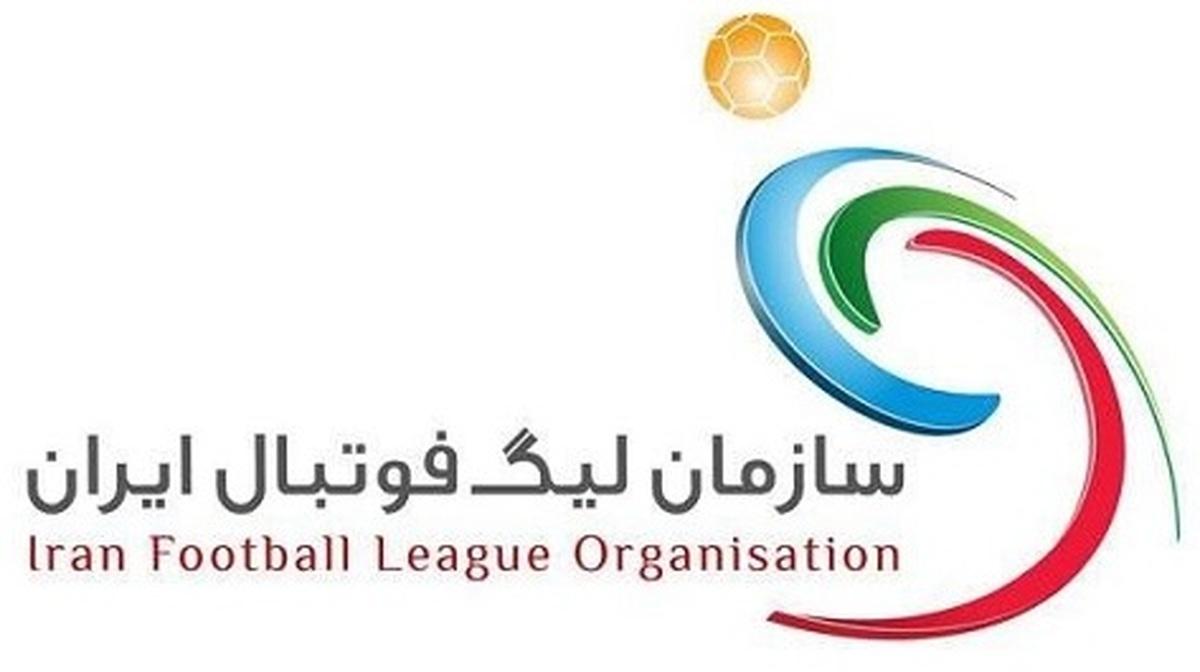 قانون مهم در فدراسیون فوتبال| خبر فوتبالی مهم درباره حضور خارجی ها در فوتبال ایران