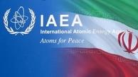 بیانیه  مهم آژانس بین المللی انرژی اتمی در باره غنی سازی ایران