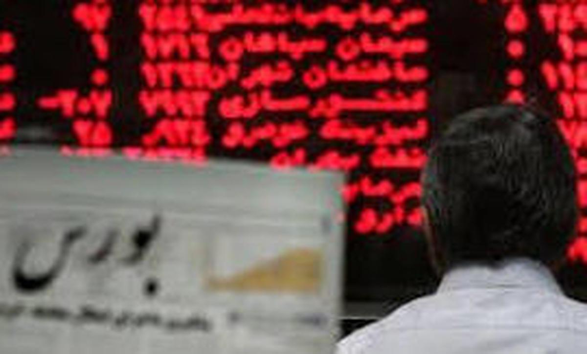 تحریم  |  آیا بورس ایران تحریم میشود ؟