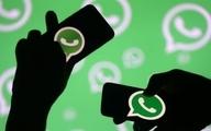 واتس اپ |  سیاست جدید واتس اپ دولت هند را نگران کرد