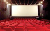 سالنهای سینما همچنان تغییر کاربری دارد