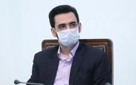 آذریجهرمی: مصوبه مجلس باعث افزایش چشمگیر قیمت بستههای اینترنت میشود